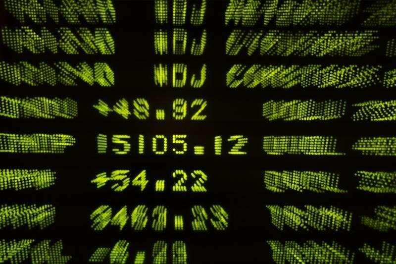 Wall Street otwiera się wyżej, jak Yellen Komentarze Wsparcie apetyt na ryzyko; Dow się 33 pkt przez Investing.com