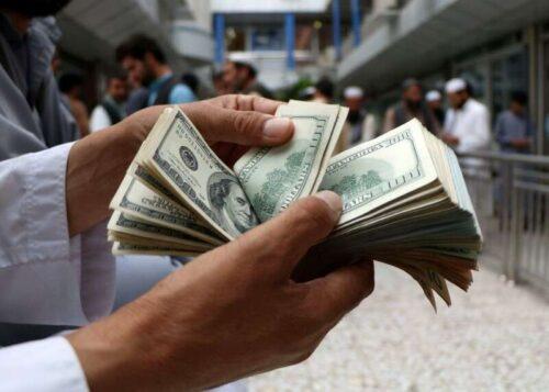Dolar na żądanie jako zakłady na wcześniejszym podgrzewaniem akcji przez Investing.com