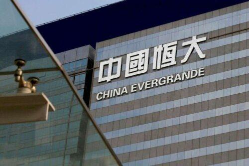Evergrande zaczyna spłacić inwestorów produktów bogactwa z własnością przez Reuters
